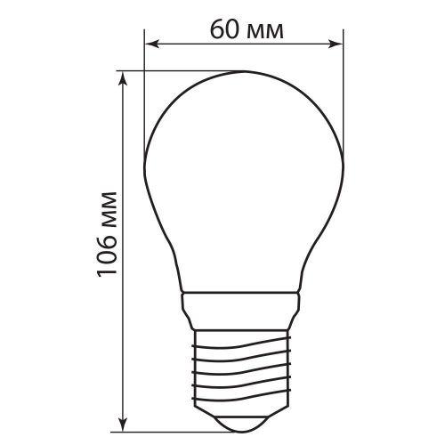 Лампа светодиодная Ferron LB-57, белый теплый свет, 7 W