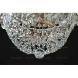 Люстра Катерина купол 1 лампа