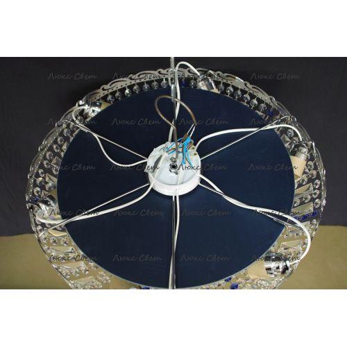 Люстра Анжелика 1 шар 40 синяя
