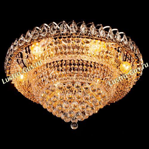 Люстра Кольцо пирамида шар 30 мм: Диаметр - 600 мм, Цвет - золото