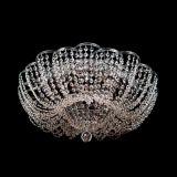 Люстра Ромашка №11, цвет фурнитуры: серебро
