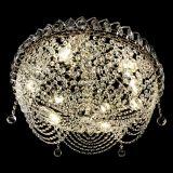 Люстра Жасмин №1, диаметр - 500 мм, цвет - золото, Люстры Гусь Хрустальный